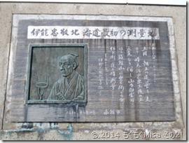 53函館5
