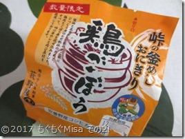 40軽井沢