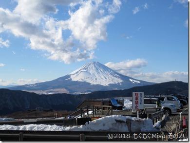 21MSE箱根