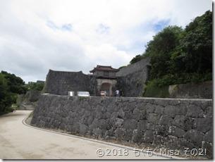 34沖縄3-2